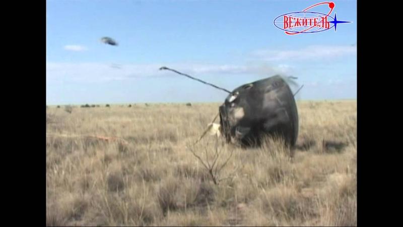 Посадка корабля Союз ТМА Soyuz TMA spacecraft landing tour
