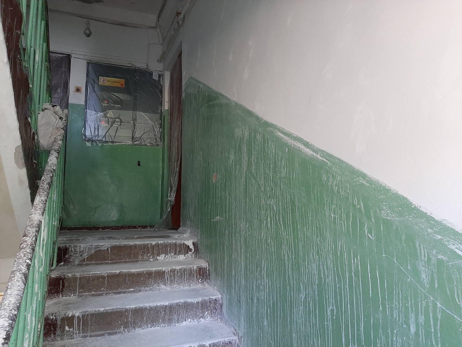 Октябрьский проспект дом 34 Начало косметического ремонта