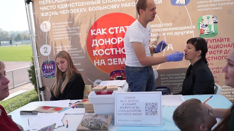 О том, почему у нас в России так мало потенциальных доноров, о страхах и незнании, и что с этим делать