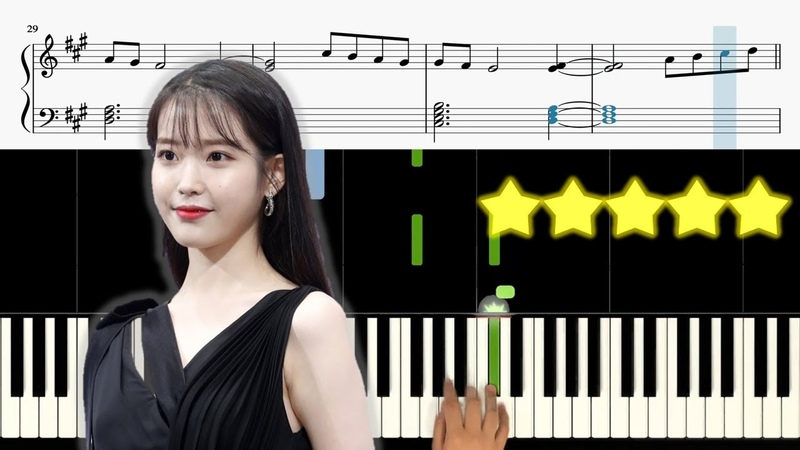 IU 아이유 above the time 시간의 바깥 《Piano Tutorial》 ★★★★★