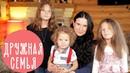 ДРУЖБА МЕЖДУ ДЕТЬМИ В СЕМЬЕ: секреты, которые должна знать каждая мама | Family is
