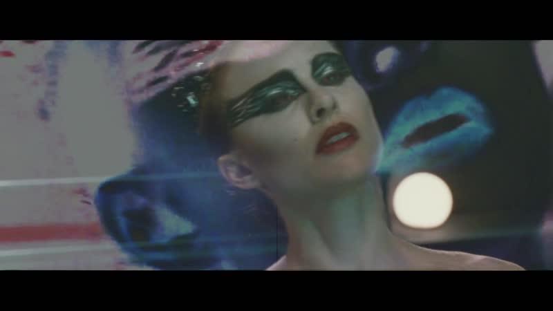Black Swan vine Черный лебедь вайн Натали Портман Natalie Portman Мила Кунис Mila Kunis