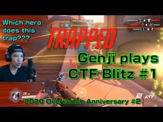 Genji plays CTF Blitz #1 (2020 Overwatch Anniversary #2) (720p)