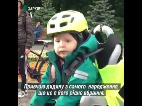 Сьогодні у Харкові влаштували авто та велопробіг на честь дня Вишиванки
