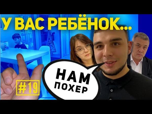 19 VLOG Как приучают детей к сигаретам на Назарбаева в Алматы Казахстан