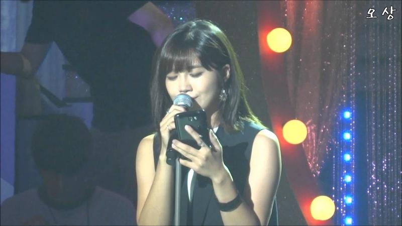 140810 춘희 콘서트 정은지 Jeong Eun Ji 미소를 띄우며 너를 보낸 그 모습처럼