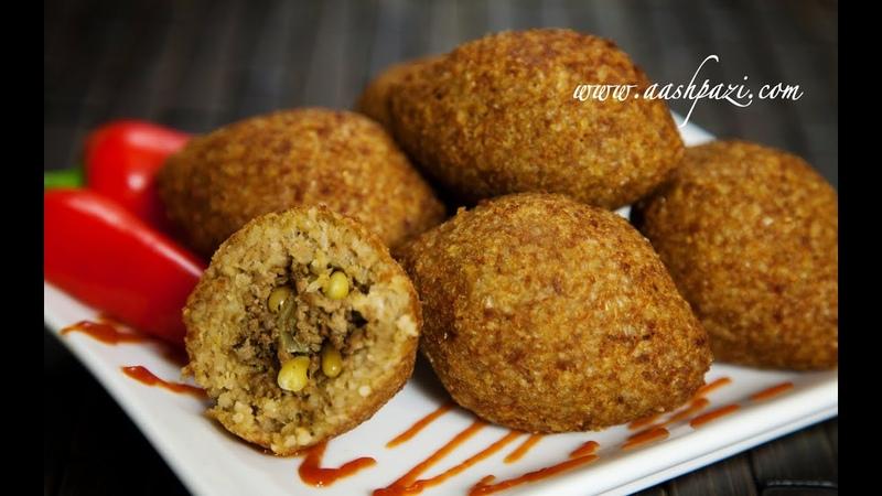 Kibbeh Kibe Recipe