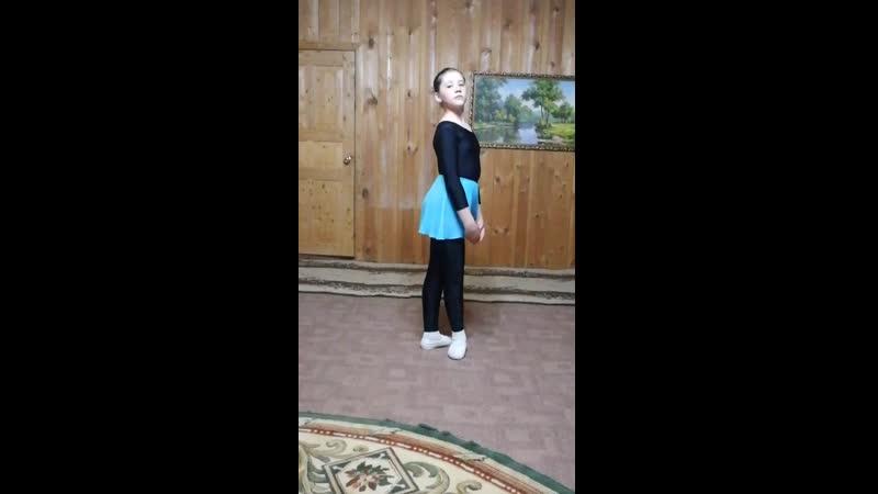 Классический танец Фраппе