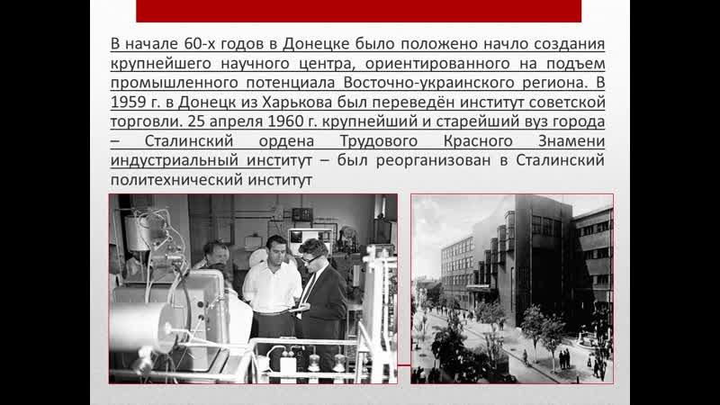 100 летию В И Дегтярева В И Дегтярев Хозяин Донбасса