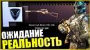 Вова Зум - ,  Россия
