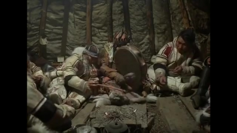 дф Шаман (1997) в кадрах реальный нганасанский шаман Демниме (1913-1980)