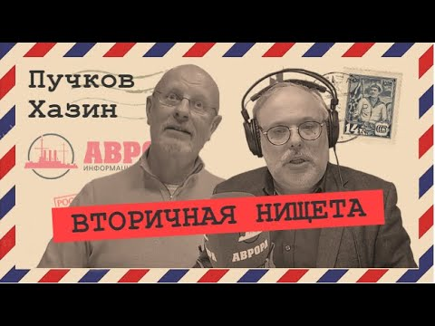 На пороге перемен Дмитрий Пучков