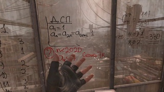 Разбор задачи на считающий алгоритм в Half Life: Alyx