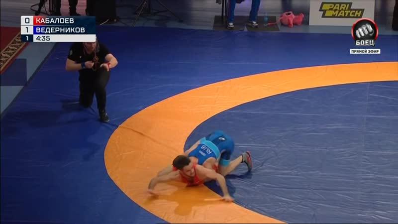 чемпионат России по греко римской борьбе