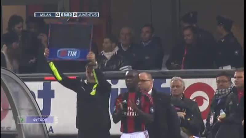 Чемпионат Италии 2010 11 9 й тур Милан Ювентус 2 тайм