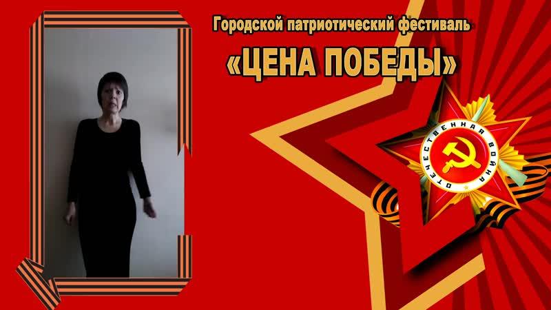 Анна Похвалина воспитатель МОУ ОШ 32