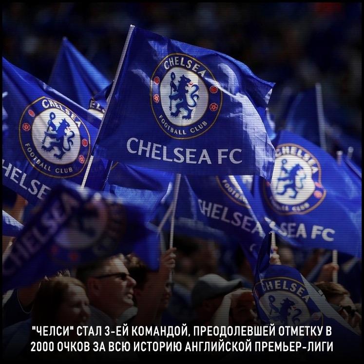 Лучший клуб Лондона!