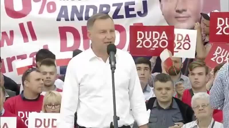 В ходе предвыборной кампании в Польше Анджей Дуда обвинил Германию во вмешательстве в выборы июль 2020