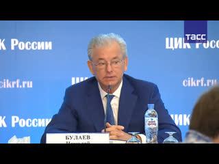 Пятый день общероссийского голосования по конституции. Трансляция из ЦИК