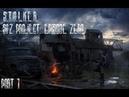 S.T.A.L.K.E.R. SFZ Project: Episode Zero Часть 1 (Начало пути)