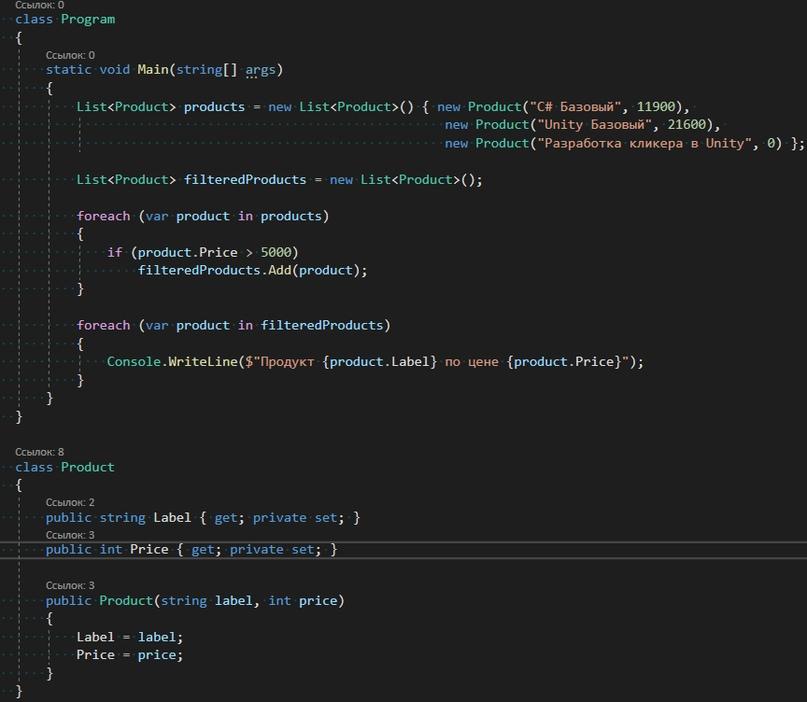 Правда ли что LINQ нельзя использовать в Unity?, изображение №1