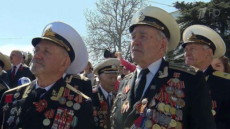Жители осажденного в годы ВОВ Севастополя получат выплаты в честь 75 летия Победы