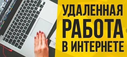Вход для представителя в личный кабинет AVON   ОНЛАЙН РЕГИСТРАЦИЯ AVON (бесплатно)