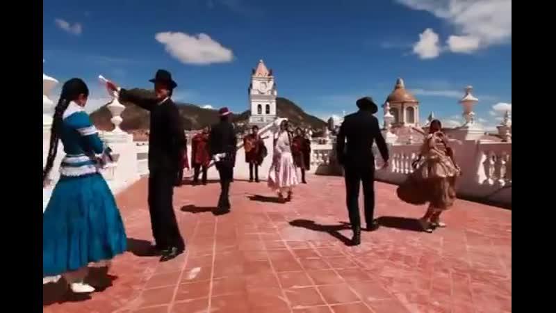 LOS MASIS - LA QUIMERA