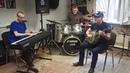 Константин Щеглов, Виктор Риккер, Валерий Сундарев - All of Me Jazzfromhome