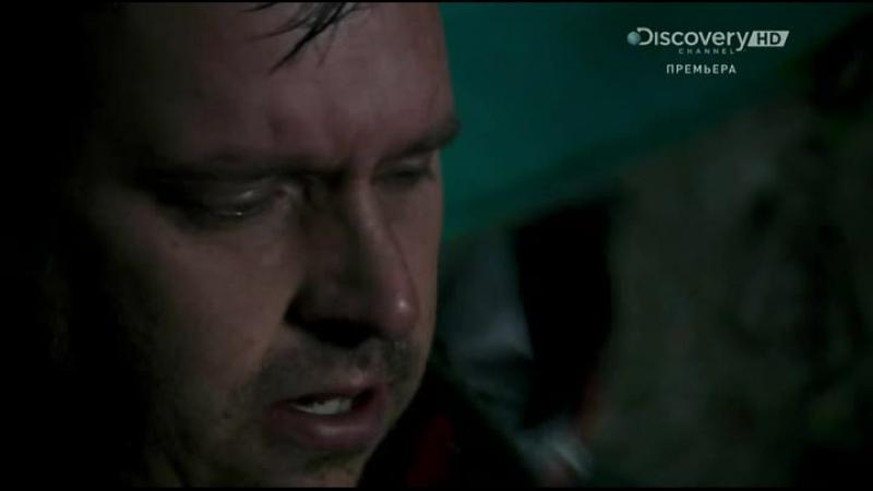 Беар Гриллс испытание страхом 1 сезон 2 серия