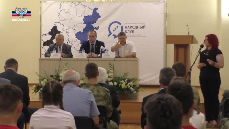 На заседании Народного клуба принята резолюция в защиту истории ВОВ