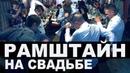 Танцевальный батл на свадьбе. Ведущая тамада Тверь, Москва