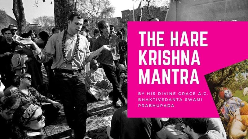 Classic Hare Krsna kirtan by Srila Prabhupada