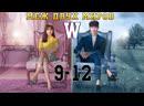 W Меж двух миров W Two Worlds 9-12 серии, rus sub