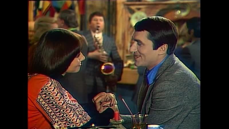 Пан Анджей Кабачок 13 стульев . 1978г.