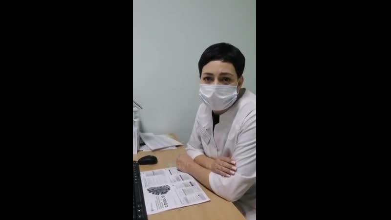 Вопросы врачу Новороссийск