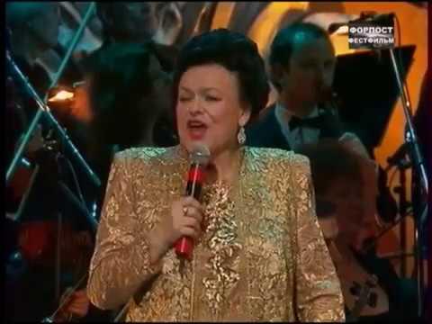 Людмила Зыкина - Надежда, Вера и Любовь