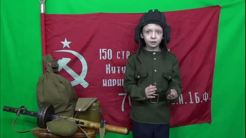 Шинаков Алексей, 8 лет. Тренер В.Е. Болох