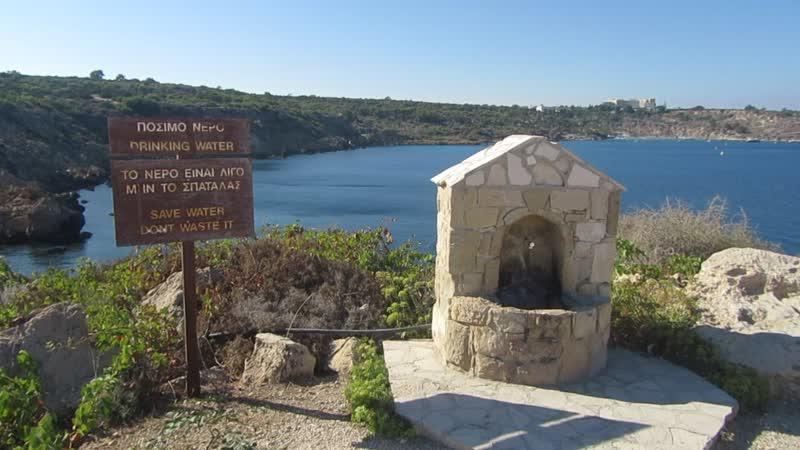 Прогулочная дорога национального парка Каво Греко Кипра