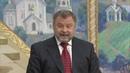 Пасхальная пресс конференция митрополита Иоанна