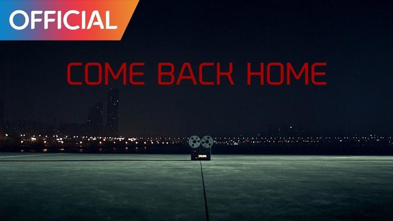 BTS 방탄소년단 Come Back Home MV
