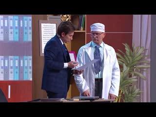 Врач увольняется - Уральские Пельмени - Чем торт не шутит (2019)