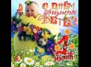1 июня - Праздник детской улыбки Дс 49 Новочебоксарск