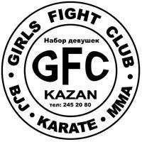 Логотип ★GIRLS FIGHT CLUB★ Женская самооборона в Казани