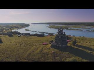 Трейлер. Атлантида Русского Севера (2015)