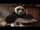 Кунг-фу Панда Праздничный выпуск Kung Fu Panda Holiday Special