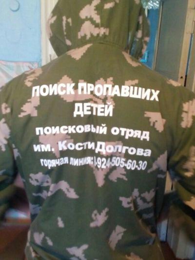Константин Мухомедьяров