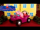 Свинка Пеппа и Спортивная Машина новый мультик с игрушками обзор на русском