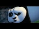 Кунфу-панда 3 HD
