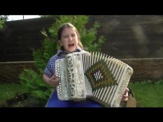 Посмотрите, как девочка исполнила ЛИЗАВЕТУ на гармони